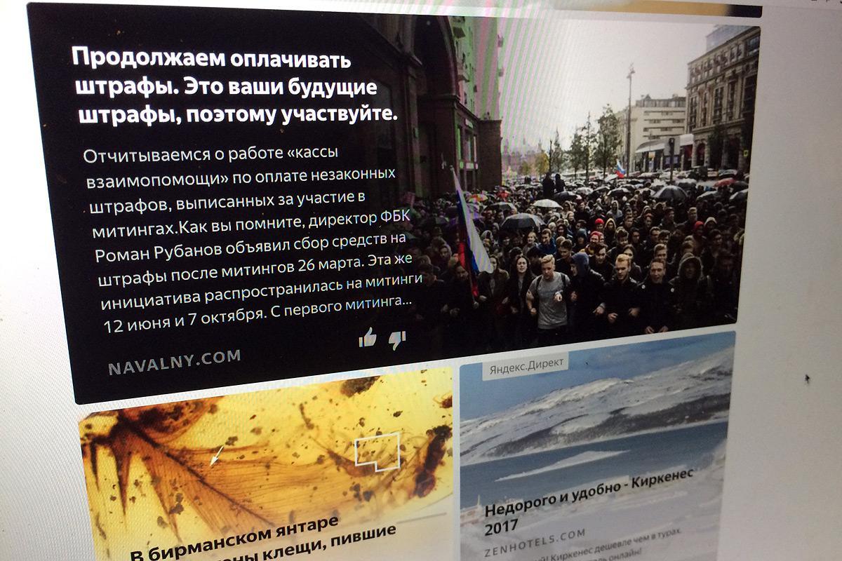 Как «Яндекс.Дзен» приговорил ЖЖ