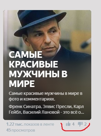 Кейс: Как поднимать траф на Яндекс.Дзен