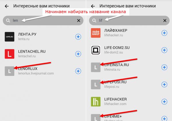 Как узнать, что Яндекс.Дзен забанил или ограничили в показах канал или сайт