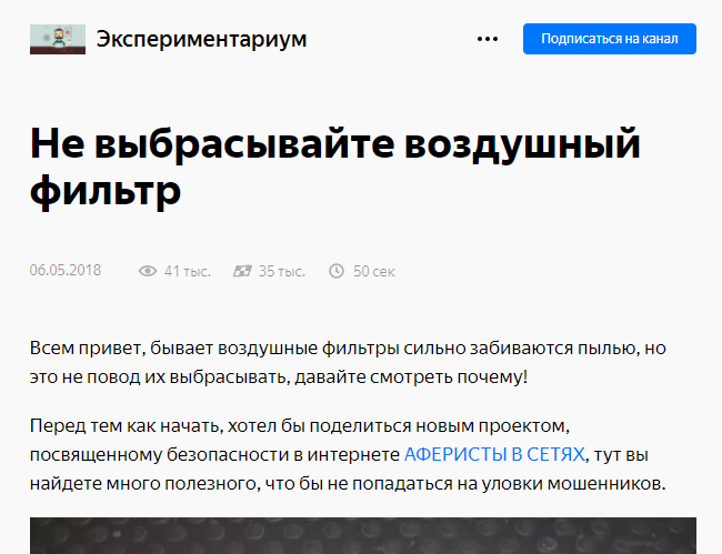 Что делать, если не идут показы Яндекс Дзен? Как увеличить показы