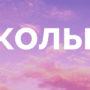 Сколько платит Яндекс Дзен за 1 000 просмотров?