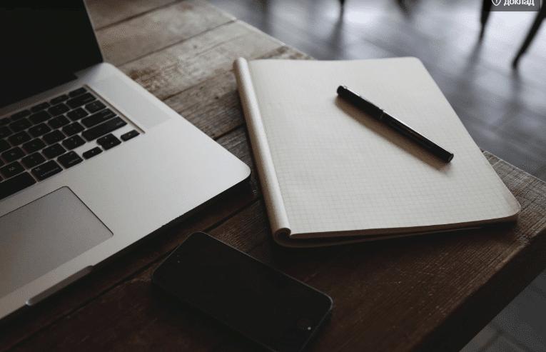 Как писать статьи для канала Яндекс.Дзен - инструкции способные облегчить жизнь
