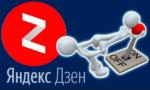 Минное поле блокировок «Яндекс Дзена»: почему авторы канала всегда в зоне риска, особенно в спорных тематиках
